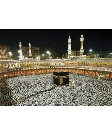 Fotobehang Kaaba at Night