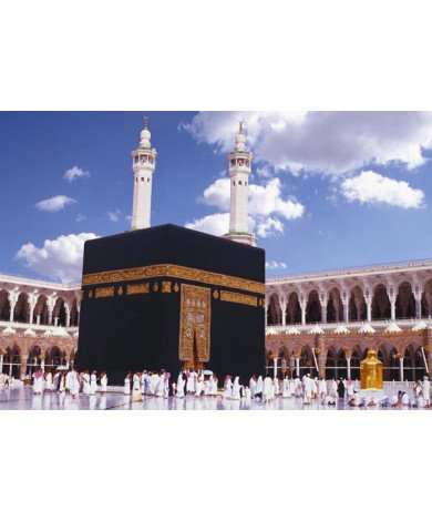Fotobehang Kaaba